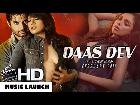 Daas Dev Hindi Movie 2018 | Music Launch | Richa Chadha, Huma Qureshi, Sudhir Mishra