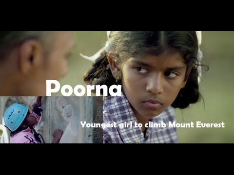 poorna movie official trailer 2017|filmy studio