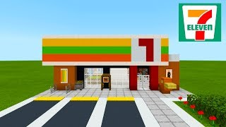 "Minecraft Tutorial: How To Make A 7-Eleven Convenience Store ""2019 City Tutorial"""