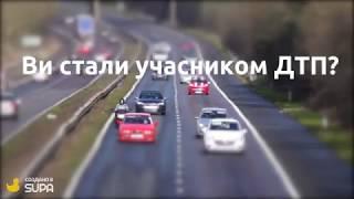 Адвокат Шевченко Станіслав Миколайович