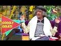 Download Lagu Gulati's Passport Gets Cancelled | Googly Gulati | The Kapil Sharma Show Mp3 Free