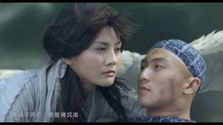 A Chinese Tall Story | 情癲大聖 | Movie Song