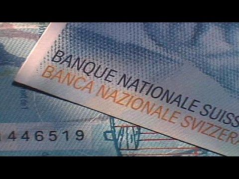 Ελβετία: υποχωρεί το φράγκο, ανάσα για τους δανειολήπτες – economy