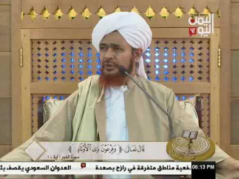 بديع المعاني 22 6 2017