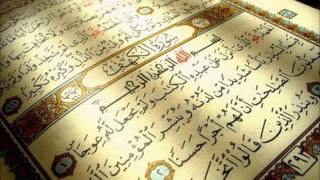 Beautiful Recitation Of Surah Kahf By Nasser Al Qatami ||صدقه جاريه لراجح بإذن الله