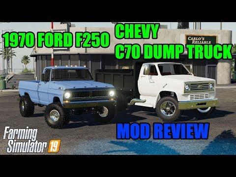 1970 Ford F250 v1.0