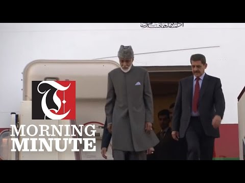 His Majesty Sultan Qaboos travels to Germany for medical check-up