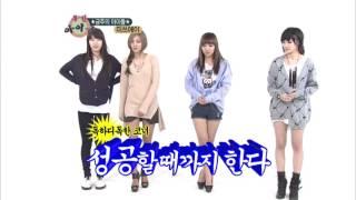 주간아이돌 - (Weeklyidol EP.35) Miss A Random Play Dance Part1