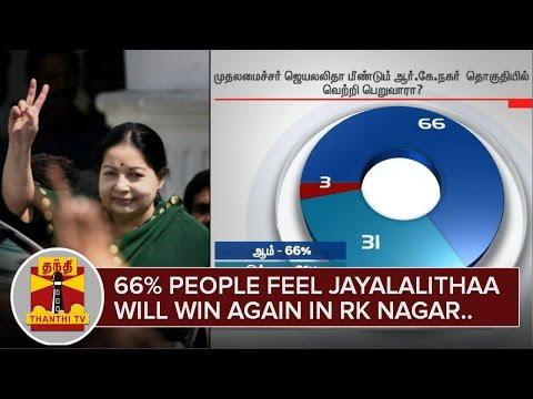 66%-people-feel-that-Jayalalithaa-will-win-again-in-RK-Nagar-Makkal-yaar-Pakkam-Thanthi-TV
