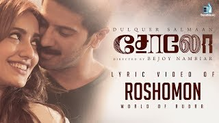 Roshomon - Official Tamil Lyric Video