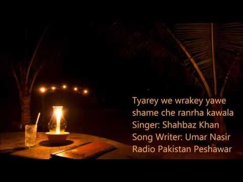 Video Pashto Classic Song Tyarey we wrakey yawe shame che ranrha kawala download in MP3, 3GP, MP4, WEBM, AVI, FLV January 2017