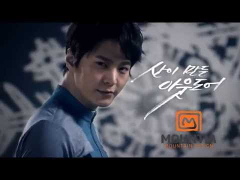 【RAW】Joo Won for Mountia TV CF (видео)