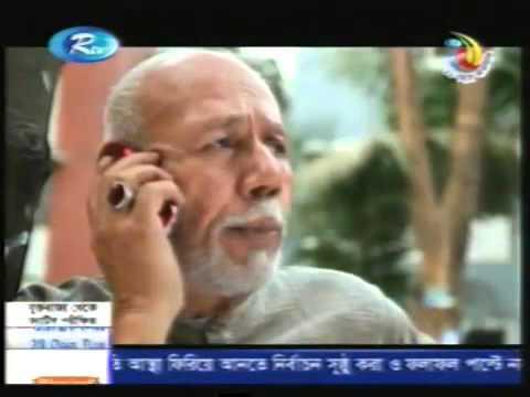 Bangla Natok Noashal Part 272