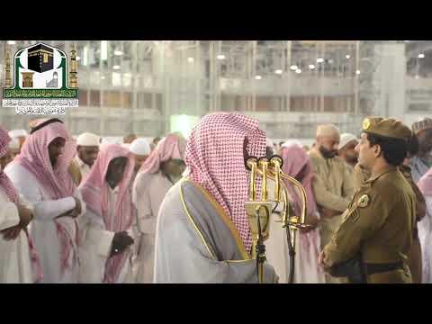 Sheikh Maher Al Muaiqly Beautiful Recitation in Magrib Salah 13 November 2018