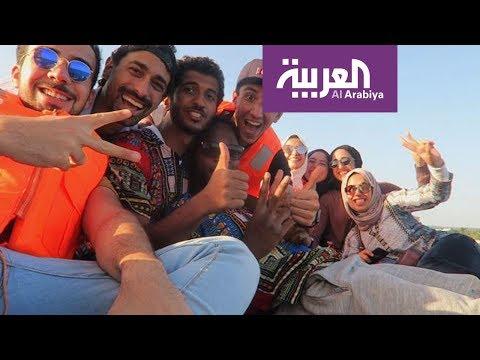 العرب اليوم - شاهد: مبادرة شبابية لنشر ثقافة السفر والتطوع