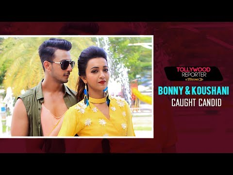 Video Bonny & Koushani Caught Candid | Jio Pagla Special |  Tollywood Reporter in 120 Seconds download in MP3, 3GP, MP4, WEBM, AVI, FLV January 2017