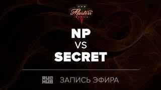 Team NP vs Secret, Manila Masters, game 1 [Maelstorm, LightOfHeaven]