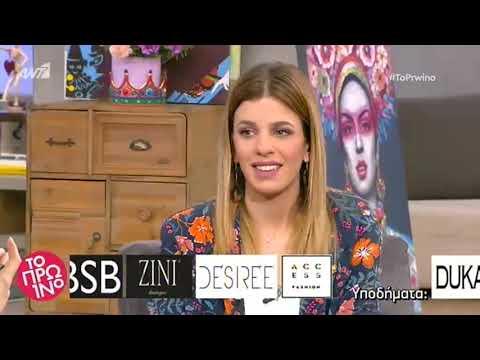 Video - Αλεξάνδρα Ταβουλάρη: Η αδελφή μου είχε πει πρώτα στη μαμά ότι είναι ομοφυλόφιλη. Στα 17 ήρθε αβίαστα και μου το είπε