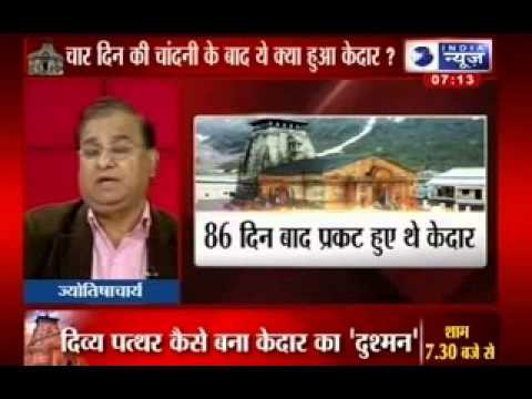 Video Uttarakhand Flood 2013: Special report on Kedarnath temple, floods and devastation download in MP3, 3GP, MP4, WEBM, AVI, FLV January 2017