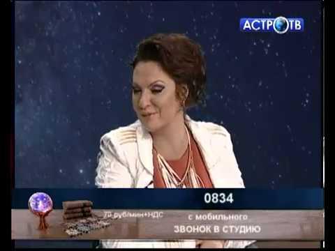 Астро-ТВ. Путь к себе. Наталья Толстая