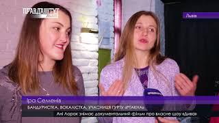 Львівський проект «Ptakha» дебютував з кліпом «Kryla»