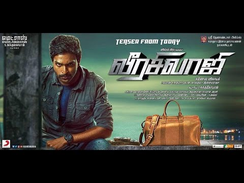 Veera Sivaji Movie Trailer HD - Vikram Prabhu, Shamlee