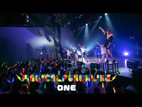 , title : '【ライブ映像】「ONE」マジカル・パンチライン'