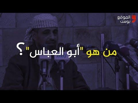 شاهد.. من هو أبو العباس وكتائبه في تعز المدعومة من الإمارات؟