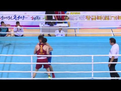 2017년전국종별복싱선수권대회 5일차B링-2