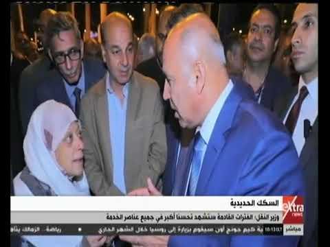 وزير النقل الفريق مهندس كامل الوزير في جولة تفقدية مسائية بمحطة مصر برمسيس