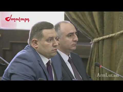 Հայկ Գրիգորյանը նշանակվեց ՀՀ քննչական կոմիտեի նախագահ (տեսանյութը՝ Armlur.am-ի)