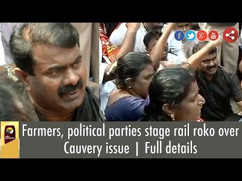 Farmers-political-parties-stage-rail-roko-over-Cauvery-issue-Full-details