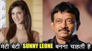 Ram Gopal Varma's first short film 'Meri Beti SUNNY LEONE Banna Chaahti Hai' sheds some new light on Sunny Leone and it isn't exactly a glorification. The sh...