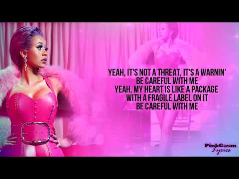 Video Cardi B - Be Careful (Lyric Video) HD download in MP3, 3GP, MP4, WEBM, AVI, FLV January 2017