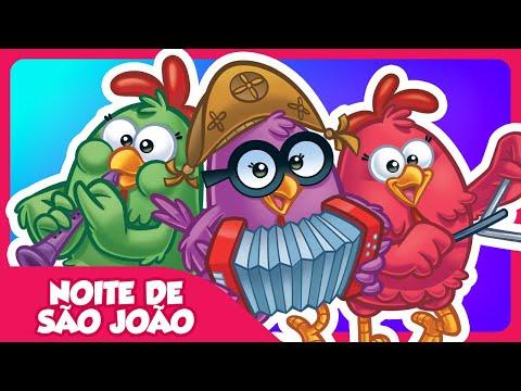 João - Homenagem da Galinha Pintadinha à Festa Junina Baixe o MP3 para sua Festa Junina: http://www.galinhapintadinha.com.br/home/mp3 FACEBOOK com desenhos e inform...