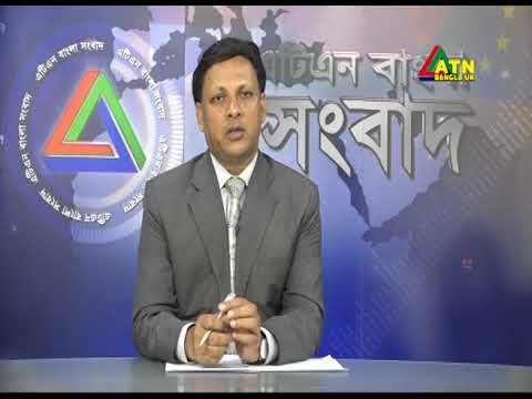 ATN Bangla UK News 22 July  2018