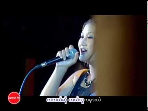 Ho Tone Ka Lo - L Seng Zi ဟိုတုန္းကလို - L ဆိုင္းဇီ   [Official] ခံစားမႈအျပည့္နဲ႔သီဆိုထားေသာသီခ်င္း