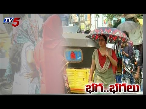 Hudhud Effect   High Temperature in vizag TV5 News