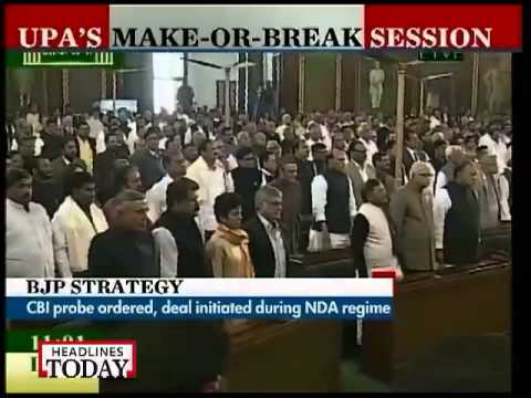 Budget session - The Parliament stood up to the national anthem as it played in the background to mark the commencement of the session.