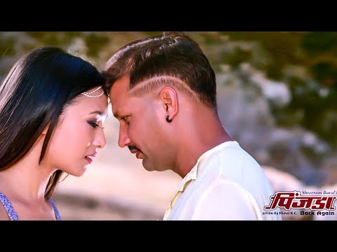 (New Nepali Movie - PINJADA Back Again| Song Release...10 min.)