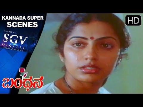 Video Bandhana Kannada Movie | Last Super Climax scene | Kannada Scenes | Dr.Vishnuvardhan, Suhasini download in MP3, 3GP, MP4, WEBM, AVI, FLV January 2017