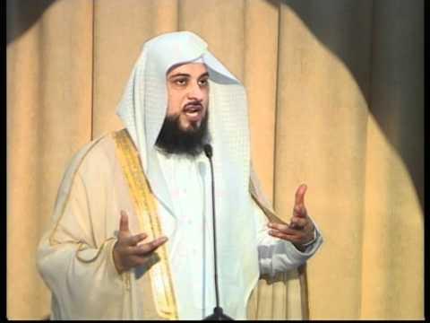 غضب الانبياء  l د. محمد العريفي