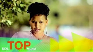Fitsum Gebretsadik - Were (Official Music Video) - New Ethiopian music 2015