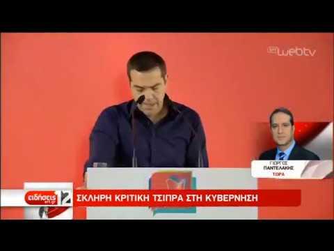 Σκληρή κριτική του Α. Τσίπρα στην κυβέρνηση-Συνεδριάζει η Π.Γ. του ΣΥΡΙΖΑ | 23/12/19 | ΕΡΤ