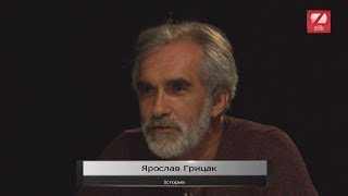 В очі: Гість - Ярослав Грицак, історик  та  публіцист