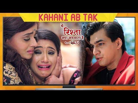 Naira Sends Kartik Divorce Papers   Yeh Rishta Kya