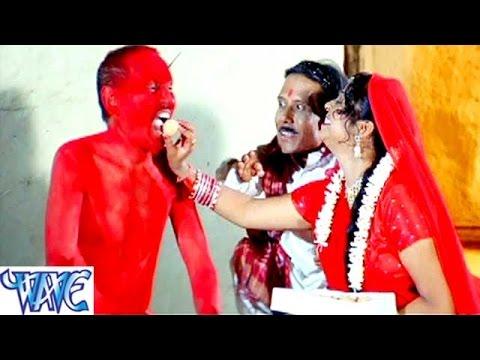 Video प्यार में धोखा - Bhojpuri Comedy Scene - Uncut Scene - Comedy Scene From Bhojpuri Movie download in MP3, 3GP, MP4, WEBM, AVI, FLV January 2017