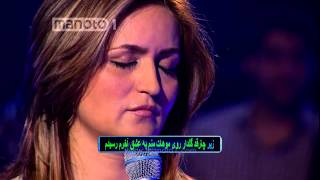 شعر یادت نره - قسمت ۸ / Don't Forget The Lyrics Ep8