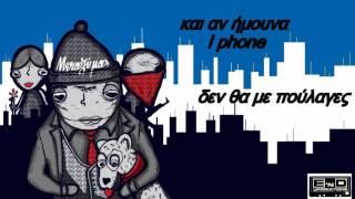 Download Lagu Tbmc _ Χάρηκα, Ζωή (Συμμ. Zoro) Mp3