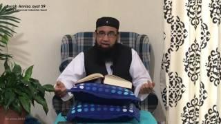 Maulana Imdadullah Qasmi's Lecture on Surah Annisa ayat 59